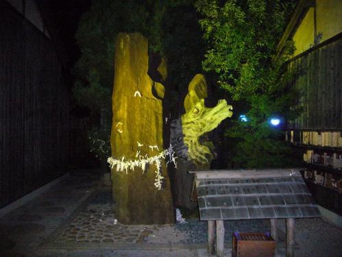 妖怪神社2