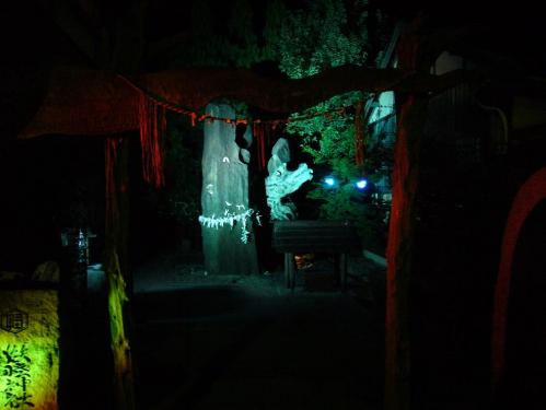 妖怪神社1