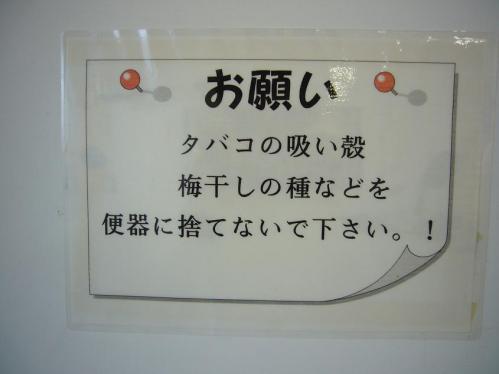 三段壁_売店