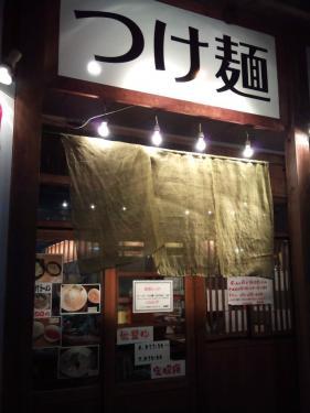 実咲庵_入口