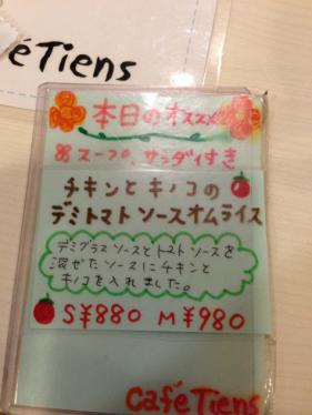 s_20121220 124802