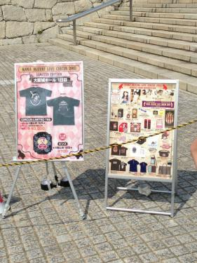 LIVE CIRCUS大阪1日目現T