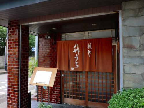竹うち_入口