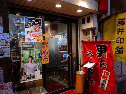 麺屋わっしょい_入口