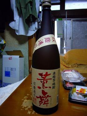 芋焼酎_薫舞