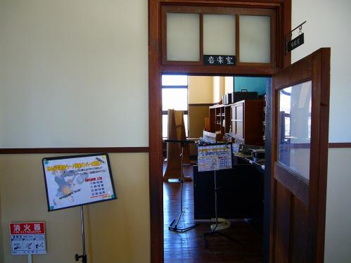 豊郷小_音楽室入口
