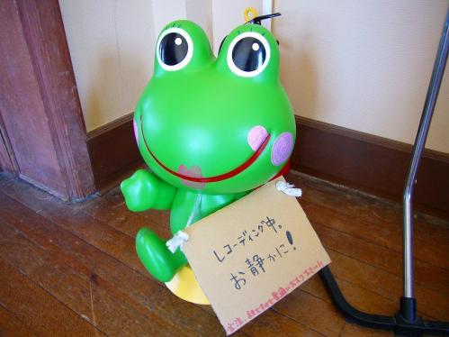 豊郷小_音楽室入口_かえる