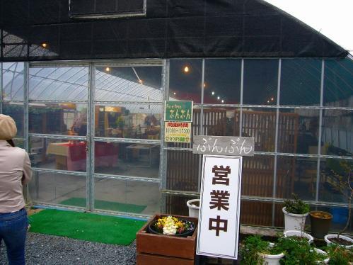 岡山_みつばち農園_お土産