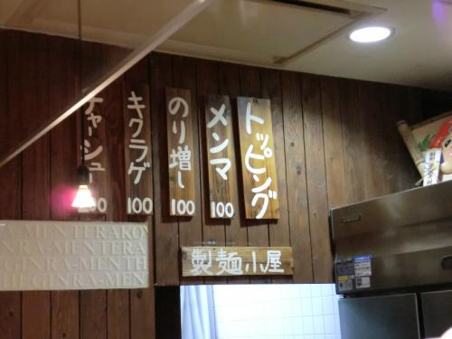 麺座ぎん_店内