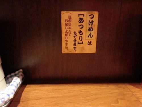 麺座ぎん_店内2