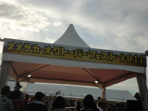 大阪オクトーバーフェスト_ステージ