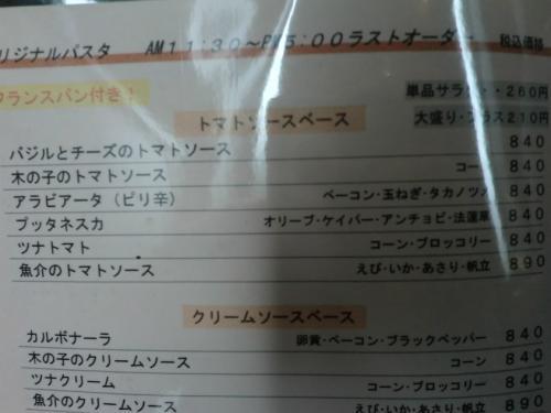 s_CIMG1413.jpg