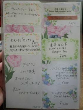 s_CIMG2229.jpg