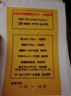 s_CIMG3068.jpg