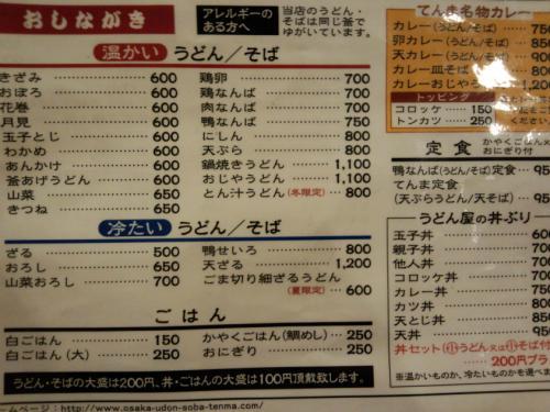 s_DSC_0305.jpg