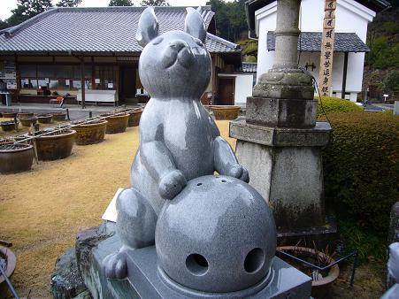 三室戸寺_ウサギ