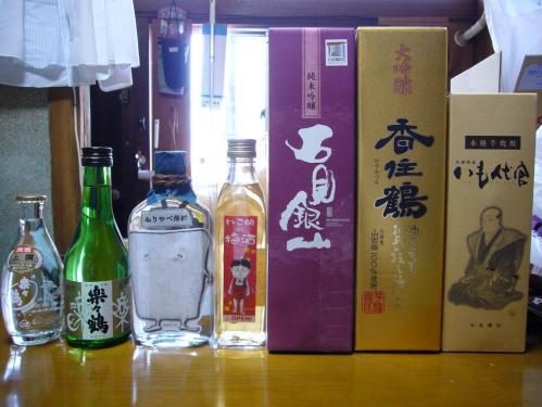 お土産_お酒7本