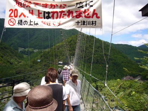谷瀬のつり橋_旗