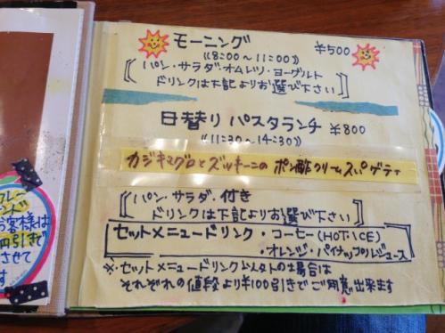 s_2013-07-27 095614