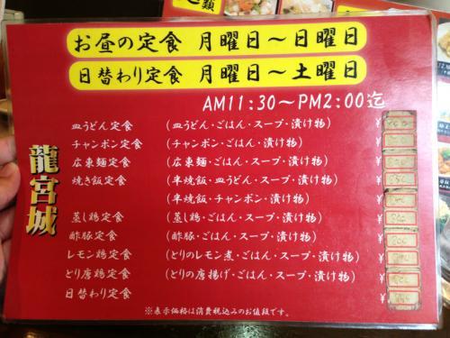 s_2013-07-27 113421