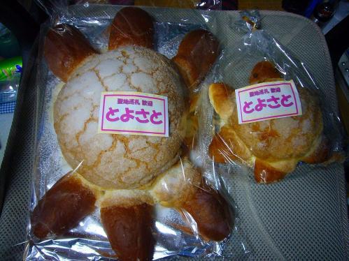 とんちゃんメロンパン