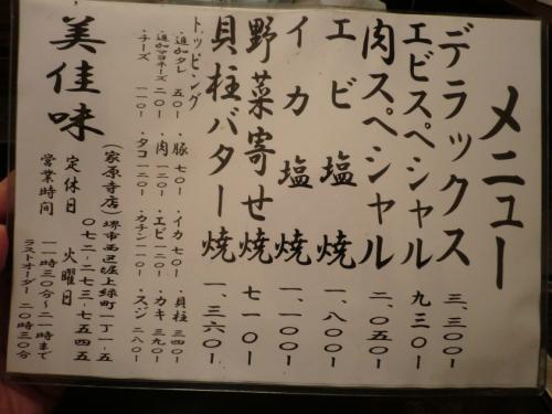 s_CIMG1946.jpg