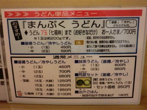 s_CIMG2265.jpg