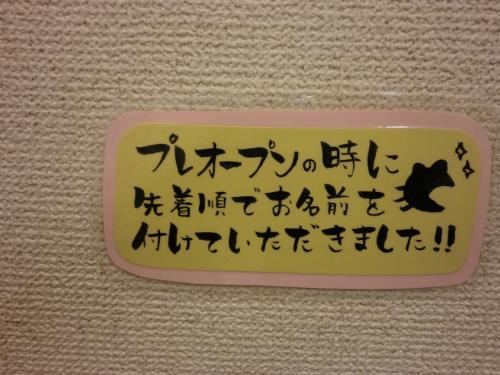 s_CIMG3369.jpg