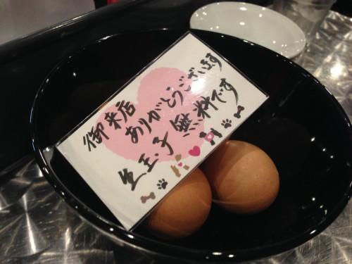 まる徳ラーメン_生卵