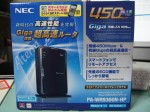 s_s_PC150020