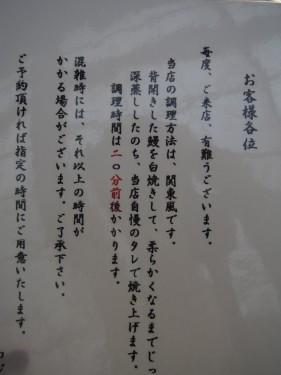 s_P1130114