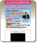 thumb_1agari-kaiketu_com