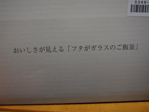 PC260216