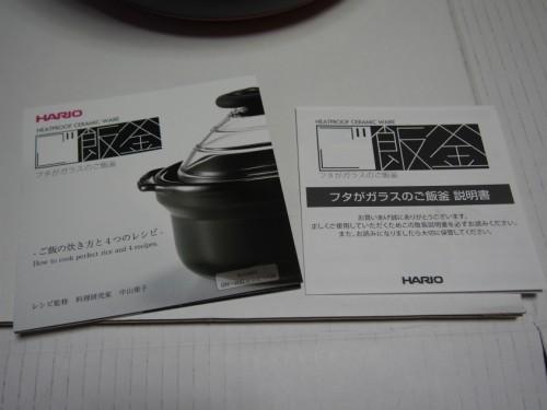 PC260226