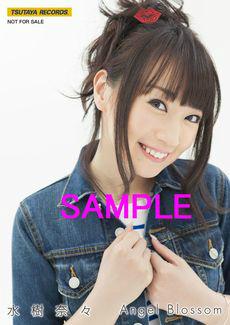 Angel Blossom_TSUTAYA購入特典