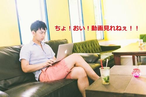 MIMIYAKO85_sagyousurudansei20140725500