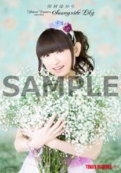 SunnysideLily_タワレコ特典ポストカード