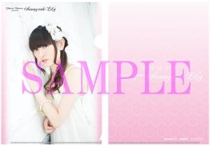 SunnysideLily_新星堂特典A3ミニクリアファイル