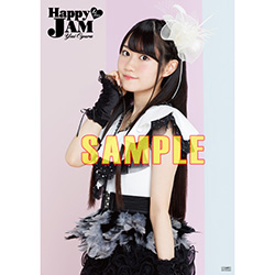 LIVE_HAPPY_JAM_とらのあな特典クリアポスター