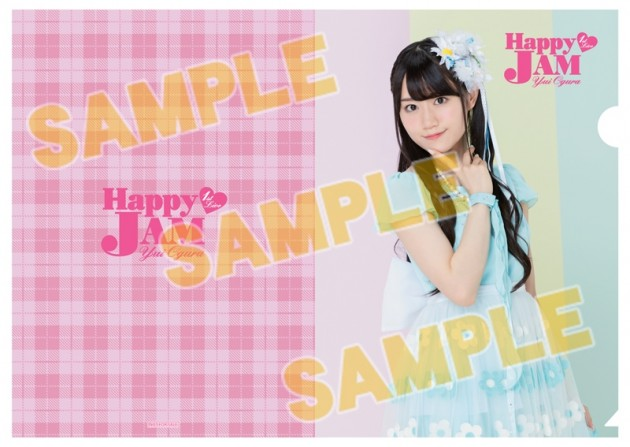 LIVE_HAPPY_JAM_アニメイト特典クリアファイル