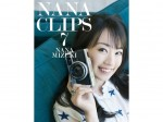 nanaclips7top