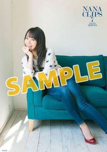nana_clips7_アニメイト特典ポスター