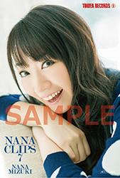 nana_clips7_タワレコ特典