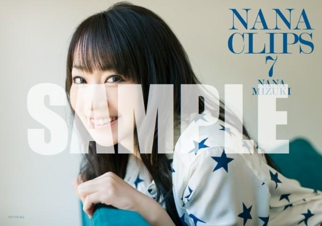 nana_clips7_HMV特典