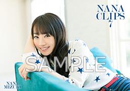 nana_clips7_king特典ブロマイド