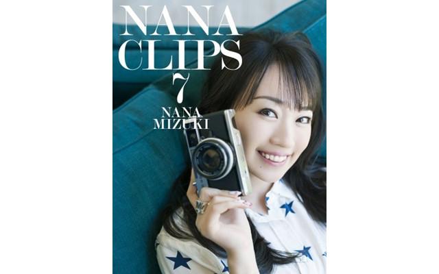 【店舗特典まとめ】水樹奈々MC『NANA CLIPS 7』