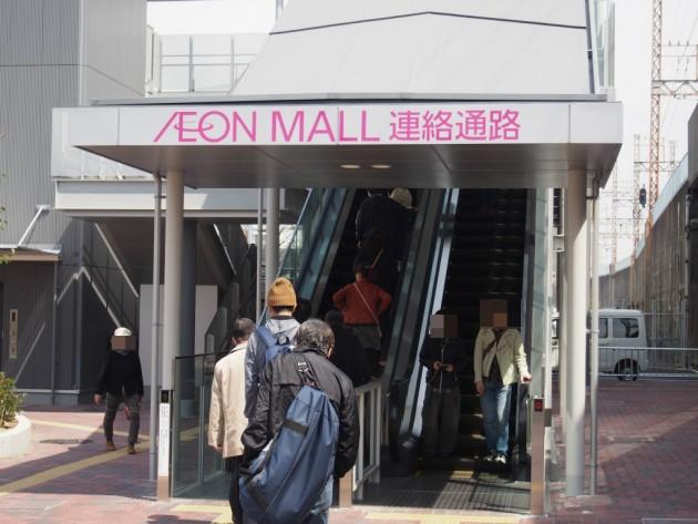 イオン鉄砲町_駅からの連絡通路