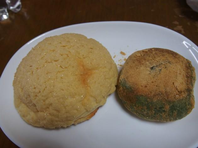 ベーカリーワタナベ_買ってきたパン