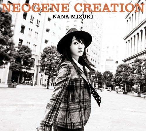 neogene-creation_bd%e3%82%b8%e3%83%a3%e3%82%b1%e3%83%83%e3%83%88
