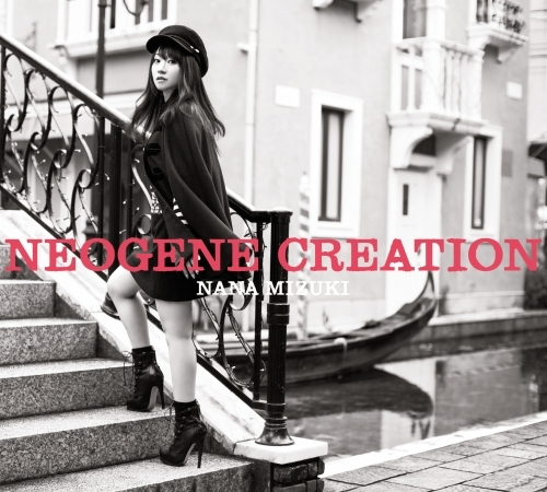 neogene-creation_dvd%e3%82%b8%e3%83%a3%e3%82%b1%e3%83%83%e3%83%88